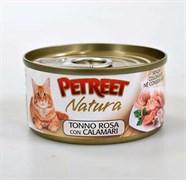 Petreet - Консервы для кошек (кусочки розового тунца с кальмарами) Natura