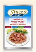 Stuzzy - Консервы для кошек (с говядиной)