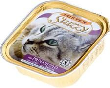 Mr. Stuzzy - Консервы для кошек (с ветчиной)