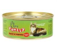 Clan  Family - Консервы для кошек (паштет из телятины) №24
