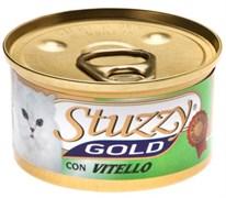 Stuzzy - Консервы для кошек (мусс из телятины) GOLD