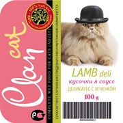 """Clan - Консервы для кошек (кусочки в соусе """"Деликатес с ягненком"""")"""