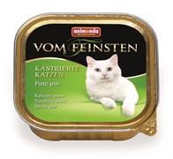 Animonda - Консервы для кастрированных кошек (с отборной индейкой) Vom Feinsten