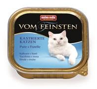 Animonda - Консервы для кастрированных кошек (с индейкой и форелью) Vom Feinsten