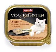 """Animonda - Консервы для взрослых кошек """"Меню для гурманов"""" ( с курицей, филе лосося и шпинатом) Vom Feinsten Adult"""