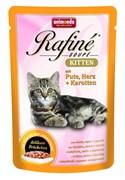 Animonda - Паучи для котят (с индейкой, сердцем и морковью) Rafine Soupe Kitten