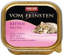 Animonda - Паштет для котят Vom Feinsten Kitten Baby-Pate