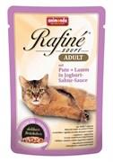 Animonda - Паучи для взрослых кошек (с индейкой и ягнёнком в йогуртово-сливочном соусе) Rafine Soupe Adult