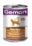 Gemon Cat - Консервы для пожилых кошек (кусочки курицы с индейкой)