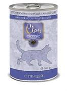 Clan Classic - Консервы для кошек (мясное ассорти с птицей)