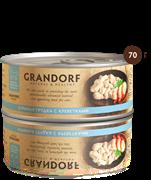 Grandorf - Консервы для кошек (куриная грудка с креветками)