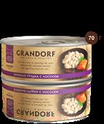 Grandorf - Консервы для кошек (куриная грудка с лососем)