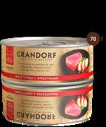 Grandorf - Консервы для кошек (филе тунца с креветками)