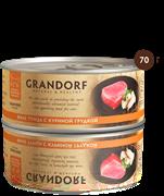 Grandorf - Консервы для кошек (филе тунца с куриной грудкой)
