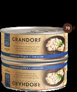 Grandorf  -  Консервы для кошек (куриная грудка с сибасом)