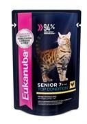 Eukanuba - паучи для кошек старше 7 лет (с курицей в соусе) Senior Cat Top Condition with Chicken