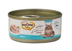 Мнямс - Консервы для кошек (тунец в нежном желе)