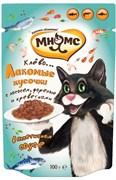 """Мнямс - Паучи для взрослых кошек """"Рыбный фестиваль"""" (лосось, креветки, форель)"""