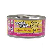 "Barking Heads - Консервы для кошек ""Эй, красавчик!"" (с курицей и рисом) Hey Good Looking"
