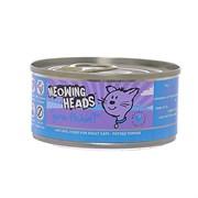 """Barking Heads - Консервы для кошек """"Удачная рыбалка"""" (с морской рыбой и курицей) Gone Fishin"""