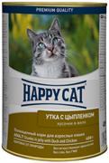 Happy Cat - Консервы для кошек (кусочки утки и цыпленка в желе)