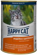 Happy Cat - Консервы для кошек (кусочки индейки и цыпленка в соусе)