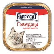 Happy Cat - Паштет для кошек (кусочки говядины)