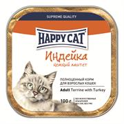 Happy Cat - Паштет для кошек (кусочки индейки)