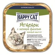Happy Cat - Паштет для кошек (с ягненком и зеленой фасолью)