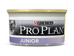 Purina Pro Plan - Влажный корм для котят в возрасте от 6 недель до 1 года (с курицей)