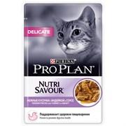Purina Pro Plan - Влажный корм для кошек с чувствительным пищеварением (с индейкой)