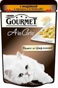 Purina Gourmet - Влажный корм для кошек (с индейкой и гарниром a la Ratatouille) A la Carte