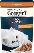Purina Gourmet - Влажный корм для кошек (с индейкой) Perle