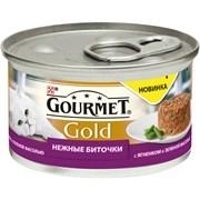 Purina Gourmet - Влажный корм для кошек (Нежные биточки с ягненком и зеленой фасолью) Gold