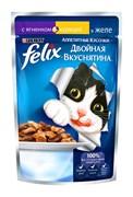 """Purina Felix - Влажный корм для кошек """"Двойная вкуснятина"""" (с ягненком и курицей в желе)"""