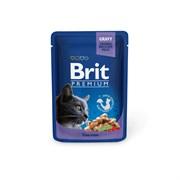 Brit - Паучи для кошек (с треской) Cod Fish