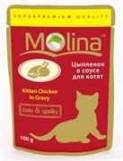 """Molina - Паучи для котят """"Цыпленок в соусе"""""""