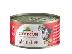 "Almo Nature Alternative - Консервы для кошек ""Ветчина и пармезан"" HFC CATS HAM AND PARMESAN"