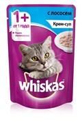 Whiskas - Паучи для кошек (Крем-суп с лососем)