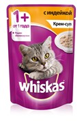 Whiskas - Паучи для кошек (Крем-суп с индейкой)