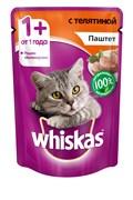 Whiskas - Паучи для кошек (Паштет с телятиной)