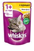 Whiskas - Паучи для кошек (мини-филе с курицей в желе)