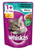 Whiskas - Паучи для кошек (Желе с кроликом и овощами)