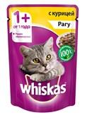 Whiskas - Паучи для кошек (Рагу с курицей)