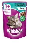Whiskas - Паучи для кошек (Рагу с кроликом и индейкой)