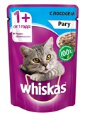 Whiskas - Паучи для кошек (Рагу с лососем)