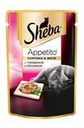 Sheba - Паучи для кошек (с говядиной и кроликом в желе) Appetito