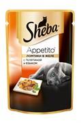 Sheba - Паучи для кошек (с телятиной и языком в желе) Appetito
