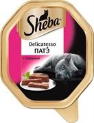 Sheba - Влажный корм для кошек (патэ с говядиной) Delicatesso