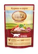 Nature's Table - Паучи для кошек (Курица в соусе)